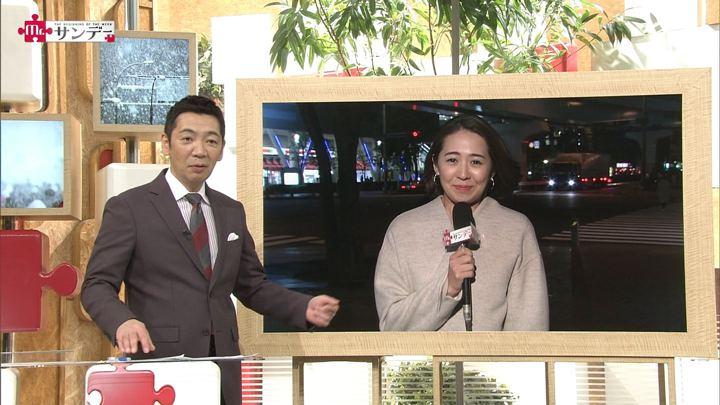 2018年01月21日椿原慶子の画像04枚目