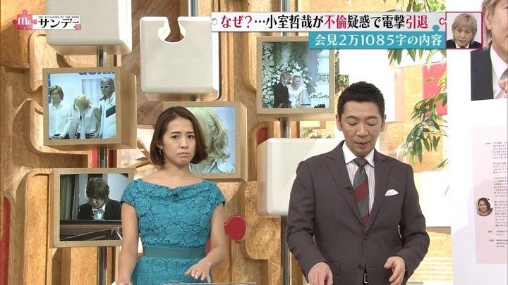 2018年01月21日椿原慶子の画像08枚目