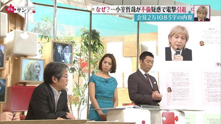 2018年01月21日椿原慶子の画像09枚目