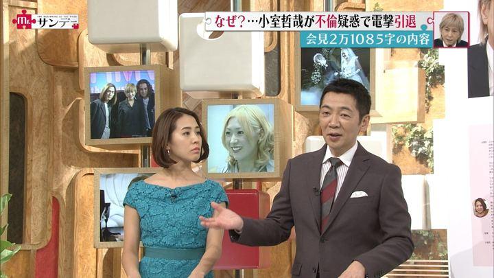 2018年01月21日椿原慶子の画像10枚目