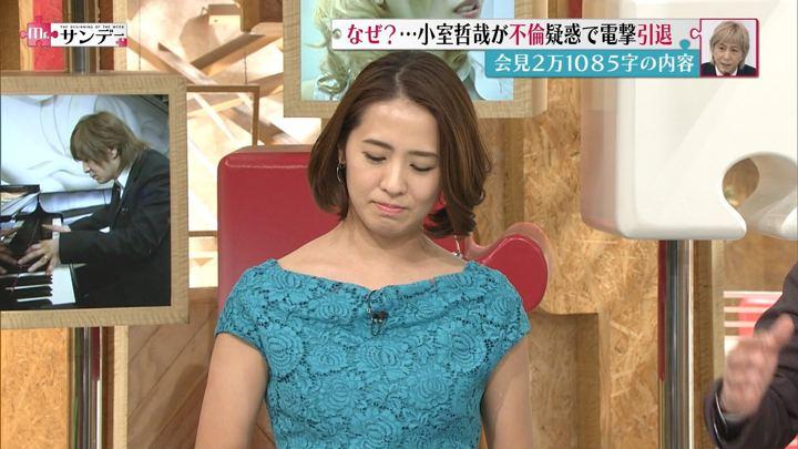 2018年01月21日椿原慶子の画像12枚目