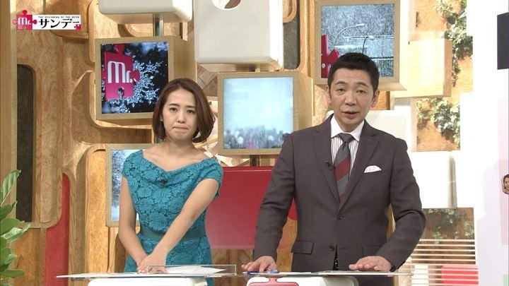 2018年01月21日椿原慶子の画像14枚目