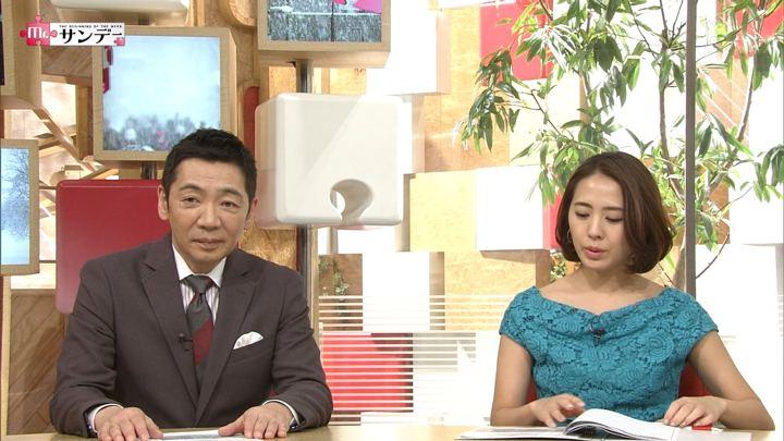 2018年01月21日椿原慶子の画像16枚目