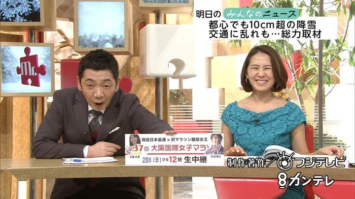 2018年01月21日椿原慶子の画像21枚目