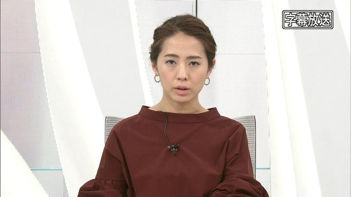 2018年01月22日椿原慶子の画像02枚目