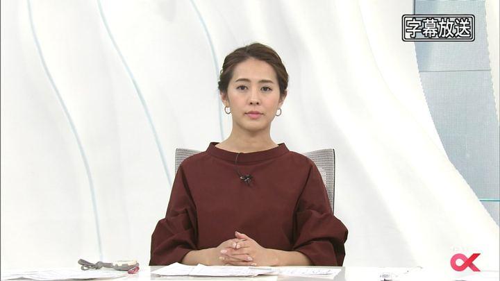 2018年01月22日椿原慶子の画像04枚目
