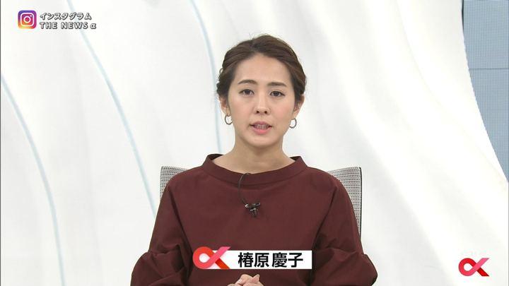 2018年01月22日椿原慶子の画像05枚目