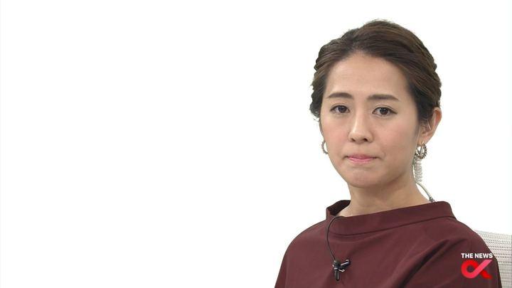 2018年01月22日椿原慶子の画像07枚目