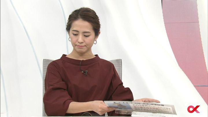2018年01月22日椿原慶子の画像13枚目