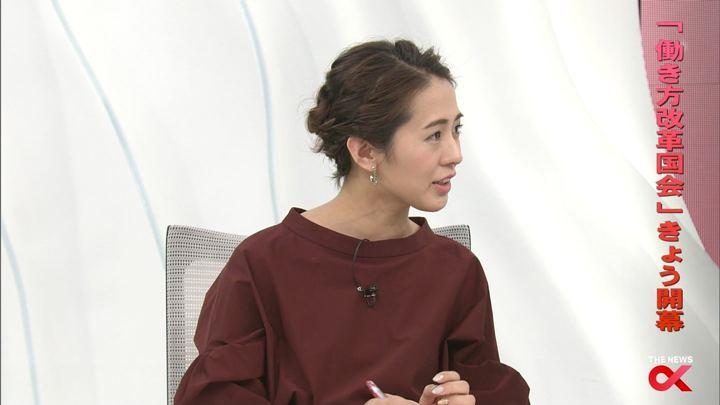 2018年01月22日椿原慶子の画像17枚目