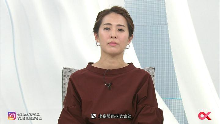 2018年01月22日椿原慶子の画像22枚目
