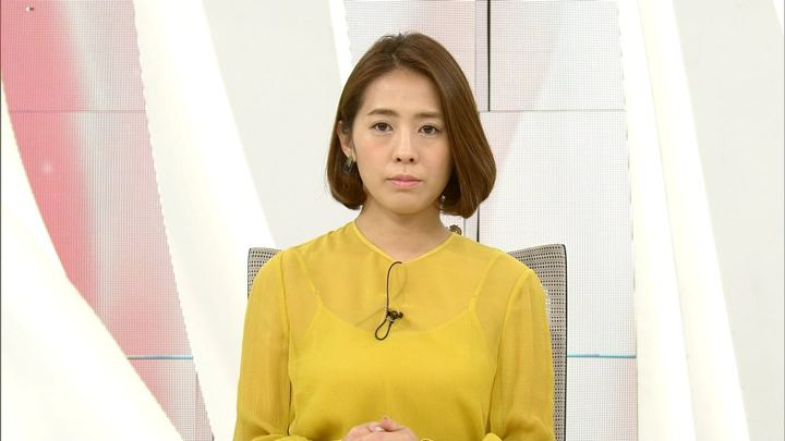2018年01月23日椿原慶子の画像01枚目