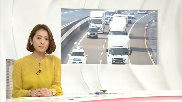 2018年01月23日椿原慶子の画像03枚目