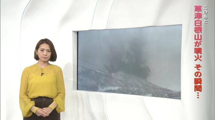 2018年01月23日椿原慶子の画像04枚目