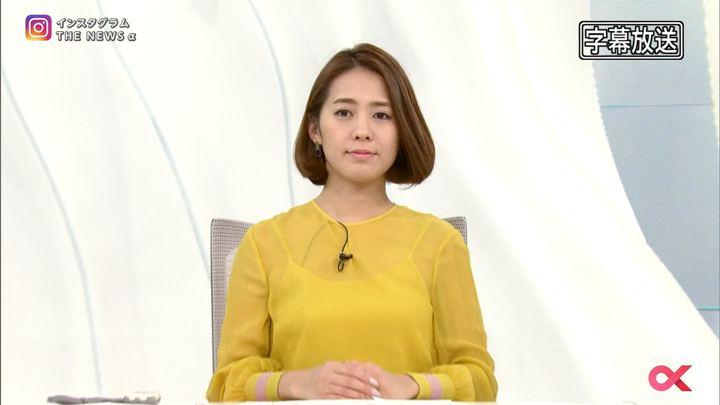 2018年01月23日椿原慶子の画像06枚目