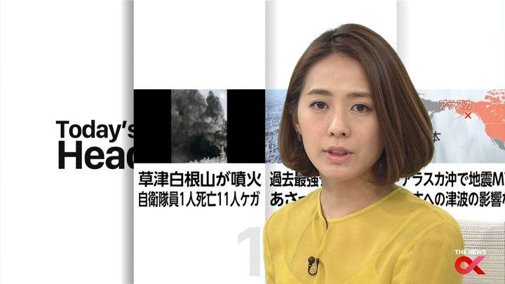 2018年01月23日椿原慶子の画像09枚目