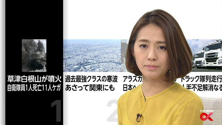 2018年01月23日椿原慶子の画像10枚目