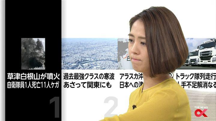 2018年01月23日椿原慶子の画像12枚目