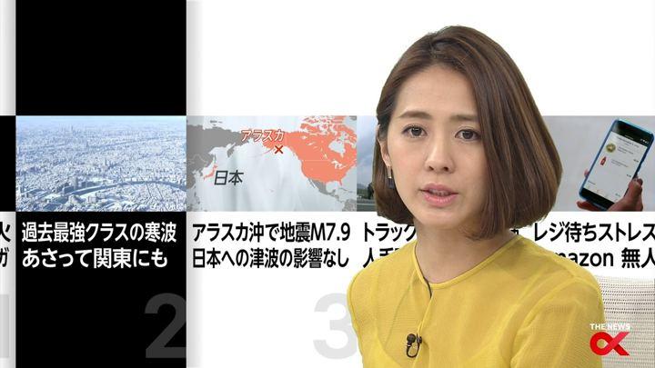 2018年01月23日椿原慶子の画像15枚目