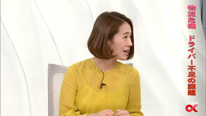 2018年01月23日椿原慶子の画像16枚目
