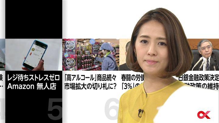 2018年01月23日椿原慶子の画像19枚目