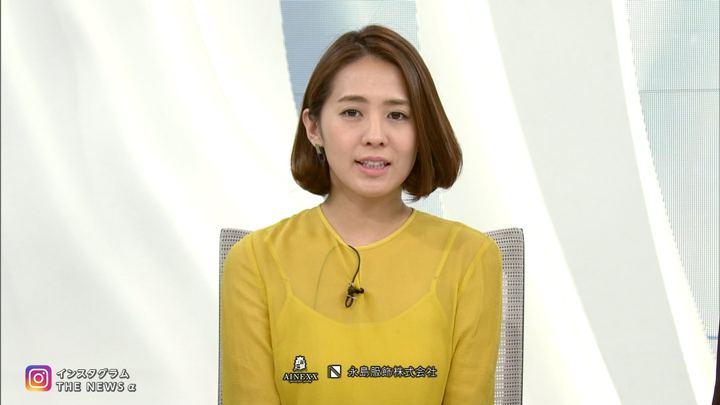 2018年01月23日椿原慶子の画像23枚目