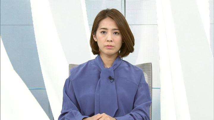 2018年01月24日椿原慶子の画像01枚目