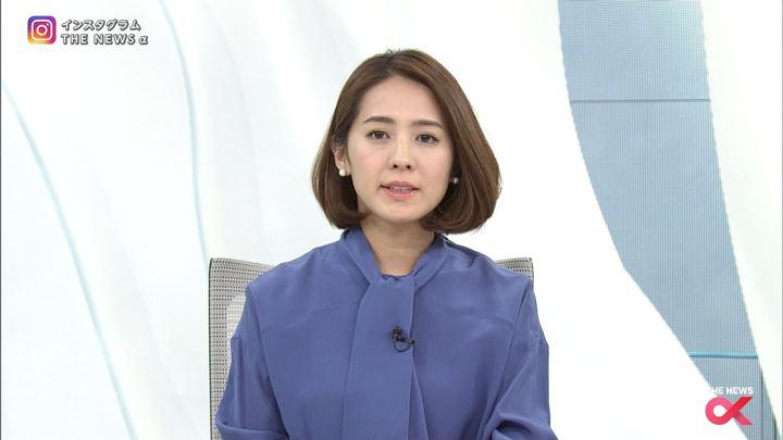 2018年01月24日椿原慶子の画像04枚目