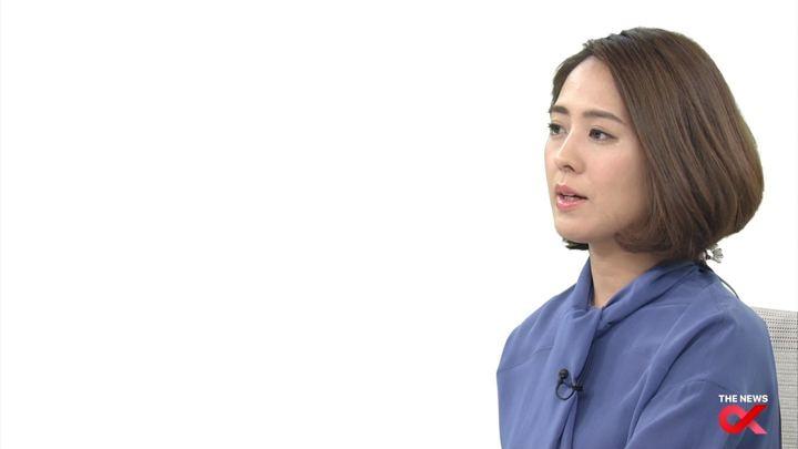 2018年01月24日椿原慶子の画像05枚目
