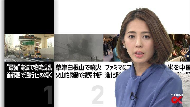 2018年01月24日椿原慶子の画像07枚目