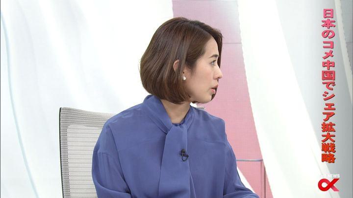2018年01月24日椿原慶子の画像10枚目