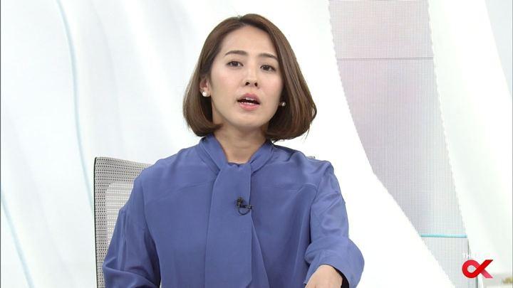 2018年01月24日椿原慶子の画像11枚目