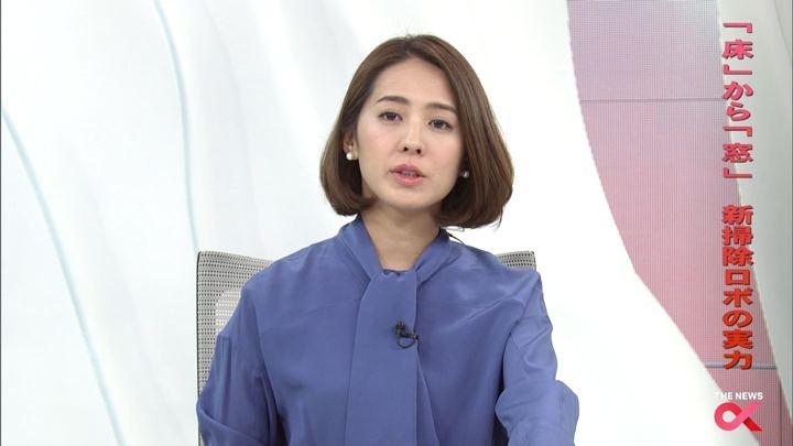 2018年01月24日椿原慶子の画像16枚目
