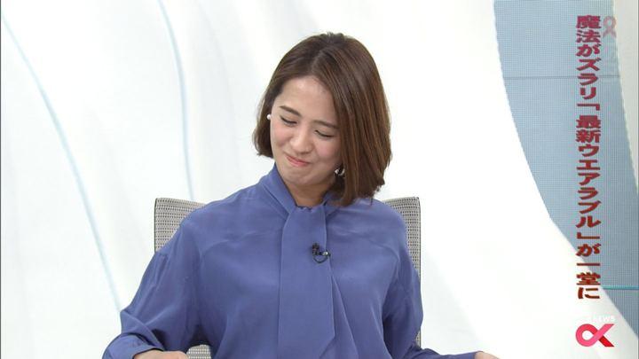 2018年01月24日椿原慶子の画像18枚目