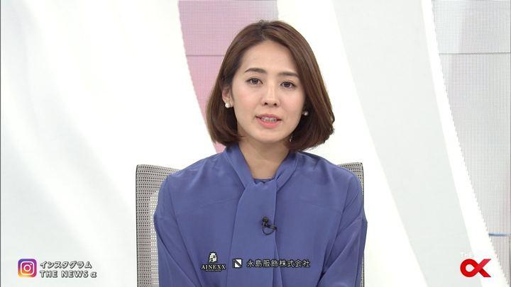 2018年01月24日椿原慶子の画像19枚目