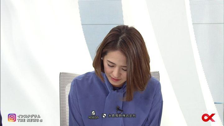 2018年01月24日椿原慶子の画像20枚目