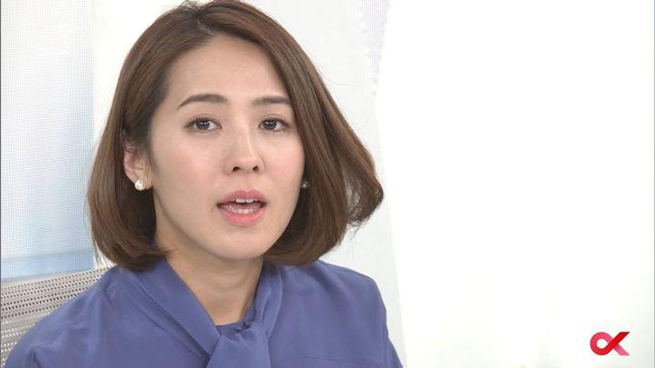 2018年01月24日椿原慶子の画像21枚目