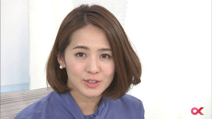 2018年01月24日椿原慶子の画像22枚目