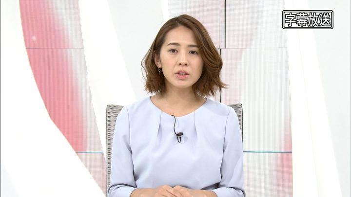 2018年01月25日椿原慶子の画像02枚目