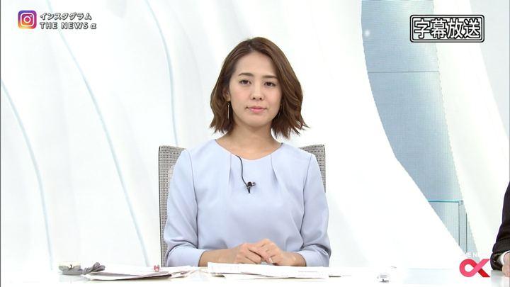 2018年01月25日椿原慶子の画像06枚目