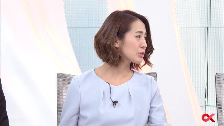 2018年01月25日椿原慶子の画像14枚目