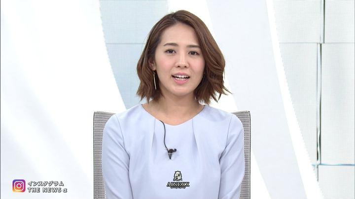 2018年01月25日椿原慶子の画像15枚目