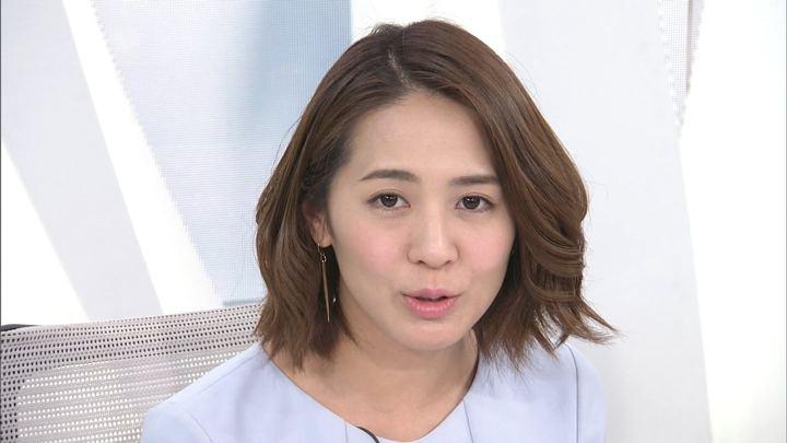 2018年01月25日椿原慶子の画像17枚目