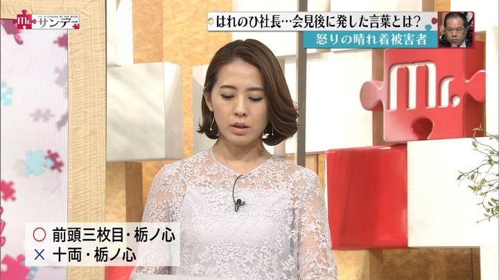 2018年01月28日椿原慶子の画像09枚目