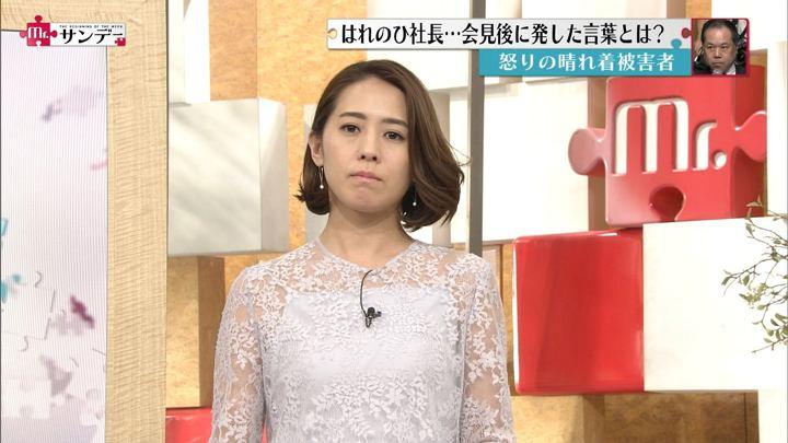 2018年01月28日椿原慶子の画像11枚目
