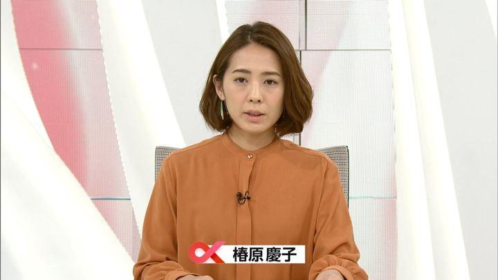 2018年01月29日椿原慶子の画像02枚目