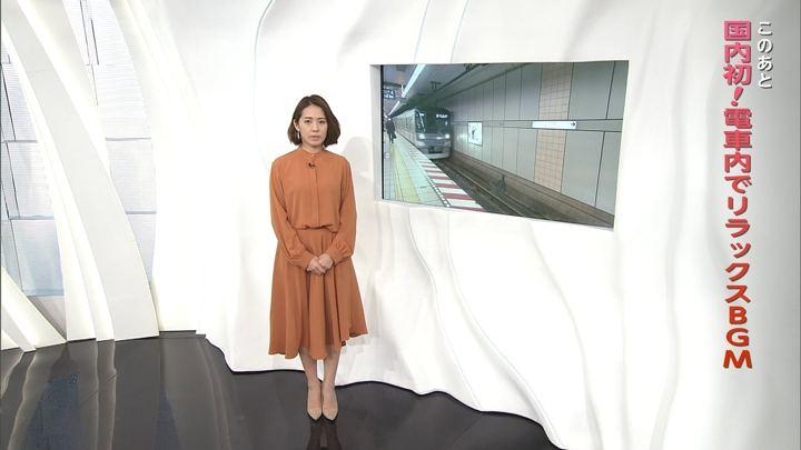 2018年01月29日椿原慶子の画像04枚目