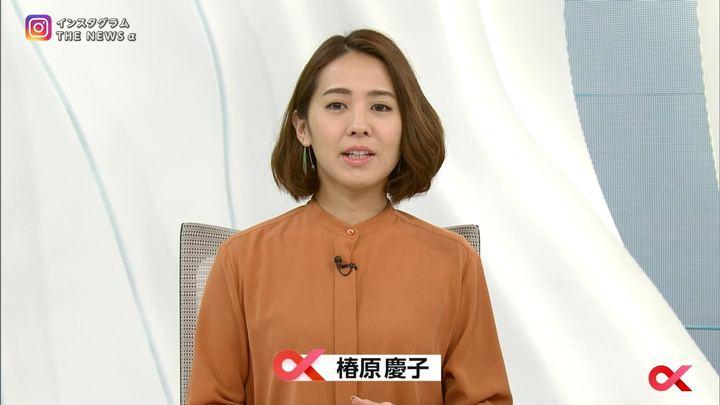2018年01月29日椿原慶子の画像06枚目