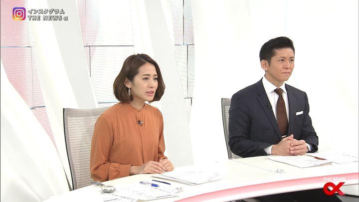 2018年01月29日椿原慶子の画像09枚目
