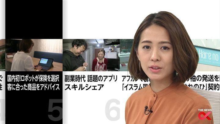 2018年01月29日椿原慶子の画像20枚目